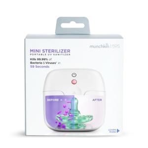 Munchkin Φορητός Αποστειρωτής Mini Sterilizer-59S