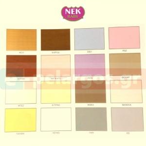 Λίκνο Καγκελάκι 830 Multi Color Nek Baby